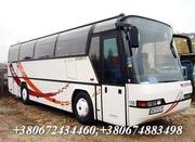 Заказ микроавтобуса,  Одесса Пассажирские перевозки Одесса