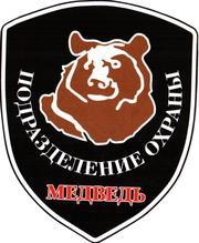 ООО Медведь охрана Одесса