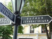 Сдам в аренду магазин 85 м ул. Дерибасовская,  Одесса