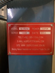 Продаётся станок для шлифовки плоских поверхностей Beijing Nexus,  NX-R