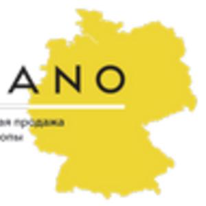 УСПЕЙ! Обувь секонд хенд 3 евро/кг! Акция действует до 21.08.2015