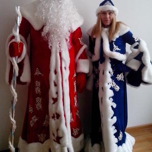 Дед Мороз и Снегурочка на дом