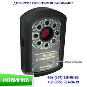 Самый не дорогой прибор для обнаружения скрытых камер