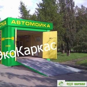 Автомойка Одесса
