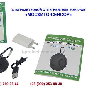 ультразвуковой отпугиватель комаров mosquito sensor купить