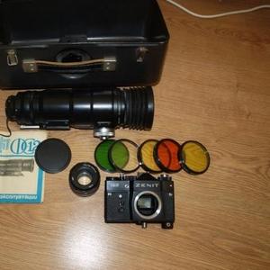Продам комплект фотографический ФС-12(новый)