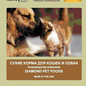 Корм для собак Nutra Nuggets,  Nutra Gold,  Diamond. Доставка по Одессе.