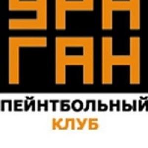 Пейнтбольный клуб «УРАГАН»,  Одесса