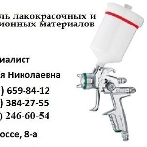 Гидроизоляция (Жестко-эластичная гидроизоляционная мембрана) СИОЛИТ Б2