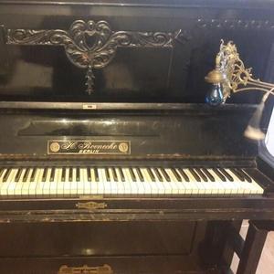 Продам пианино H.Boenecke