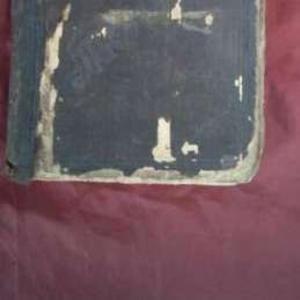 Старинная книга Толстого