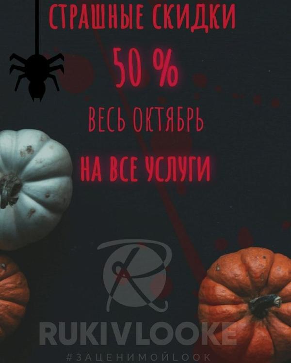 Маникюр   50% скидка до конца Октября   Гель-Лак   Одесса 8