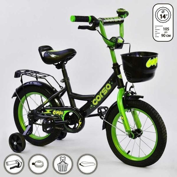 Детский Велосипед 12,  14,  16,  18,  20