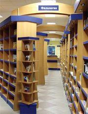 Стеллажи для книг и журналов