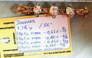 Продам Брошь с бриллиантами,  Россия,  середина ХIХ века,  560 проба