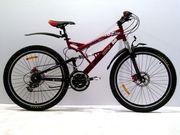Продам Велосипеды Азимут,