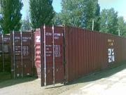 Продам контейнера