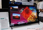 Сенсорный монитор Acer T231H