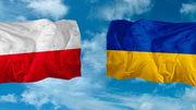 Польские анкеты