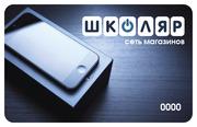 Магазин мобильных телефонов в Одессе