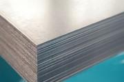 Лист г/к 2, 5 - 6 мм