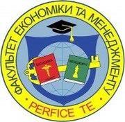 Международный гуманитарный университет, Поступление 2016, Факультет