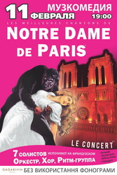 Билеты на мюзикл Notre Dame de Paris