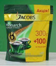 Кофе Якобс Растворимый 400 грамм + ассортимент. Опт и розница