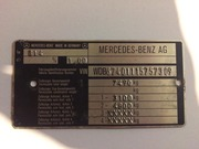 Дублирующий табл.,  шильд,  наклейка  на любое авто мото и др. технику