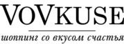 Интернет-магазин женской одежды Вовкусе